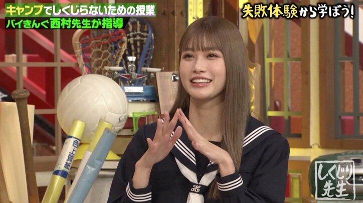"""「お姫様」「セットアップ最強」生見愛瑠のキュートな""""見上げショット""""にファン称賛"""