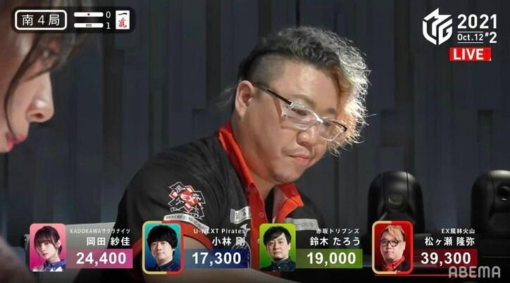 松ヶ瀬隆弥、2試合連発の豪快弾 個人連勝でチームは8位から首位!山+風で「嵐」効果発動/麻雀・Mリーグ