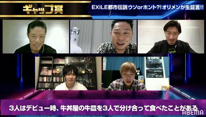EXILEオリジナルメンバー松本利夫・ÜSA・MAKIDAI