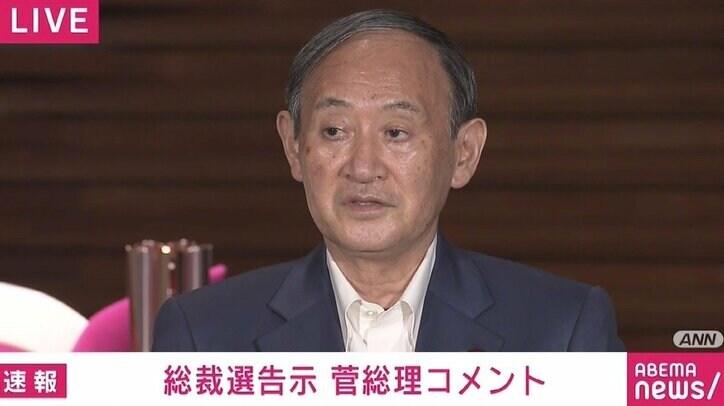 自民党総裁選 菅総理が河野太郎氏支持を表明 「コロナ対策は継続が極めて大事」