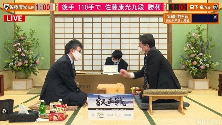 佐藤康光九段、森下卓九段下しブロック決勝へ「初手LOOK」のサービスも/将棋・叡王戦