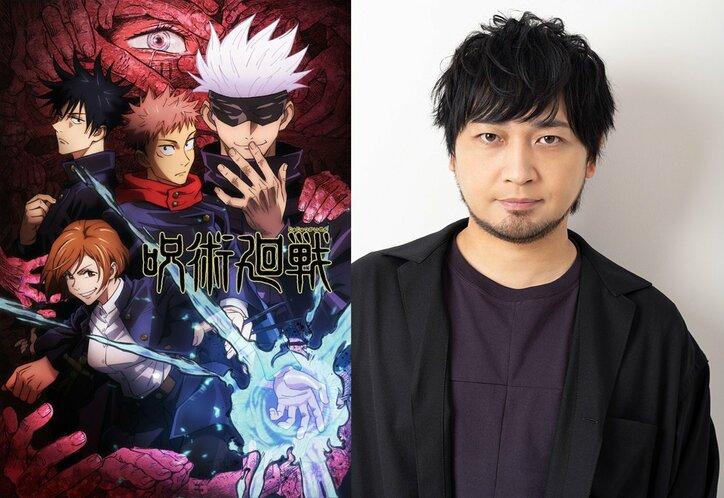 声優・中村悠一、TVアニメ『呪術廻戦』榎木淳弥のニュートラルな演技に「僕にはないスキル」と語る