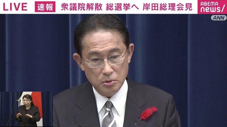 岸田総理、今度の衆院選は「未来選択選挙」 勝敗ラインは「与党で過半数」