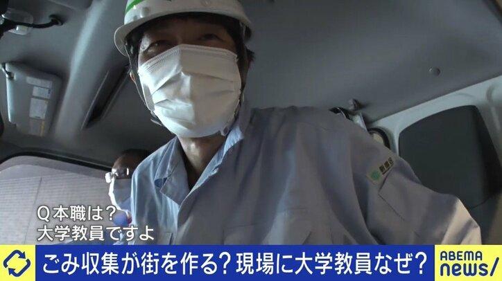 """「世界に誇る日本の収集システムの可能性を知ってほしい」""""日本一ごみ収集現場を知る大学教員""""が訴え"""