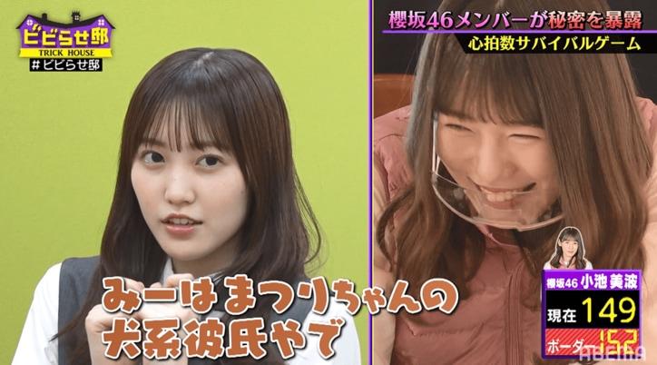 櫻坂46・小池美波はすごく甘えん坊? メンバーが暴露「みーは犬系彼氏やで」