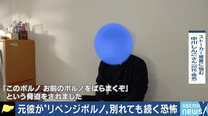 「別れるなら、お前のポルノをばらまくぞって…」海外在住の同性ストーカーに脅され悩む男性