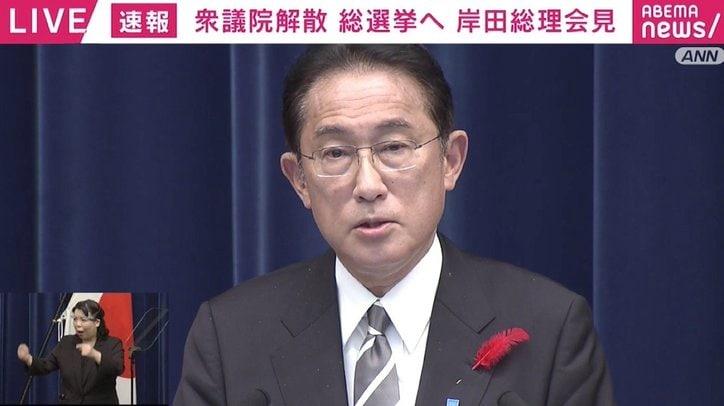 岸田総理「基本的な安全保障観でさえ方向性が一致していない野党各党に、この国を委ねることはできない」