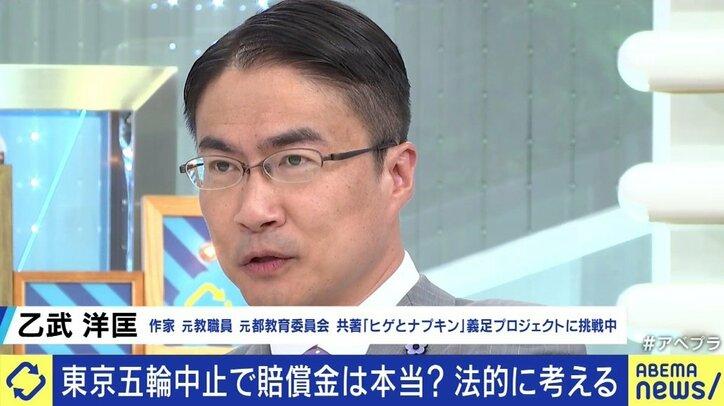 乙武洋匡氏氏「パラリンピックの開催について議論されないことに腹が立つ」