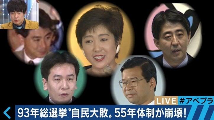 """自民党政権が倒れた日〜\""""55年体制\""""が崩壊した1993年を検証!総選挙プレイバック(1)"""
