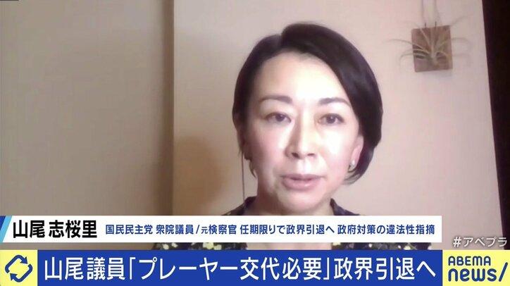 """「""""一生政治家""""という人たちだけが永田町にいると、政治って良くならないなと感じた」政界引退を表明の山尾志桜里議員が生番組で胸中"""