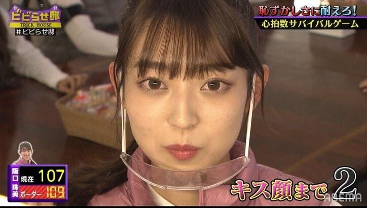 乃木坂46・阪口珠美、カメラに向かって本気のキス顔!「恥ずかしい」心拍数が急上昇