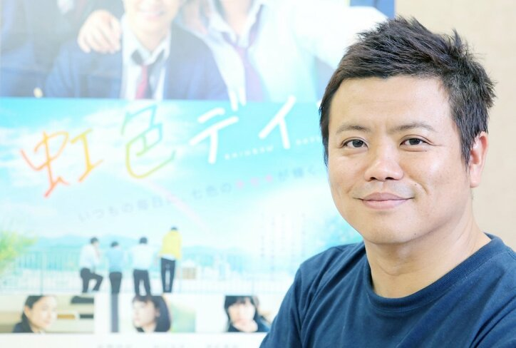 飯塚監督インタビュー 『虹色デイズ』玲於&大志&真宙&流星の舞台裏は?