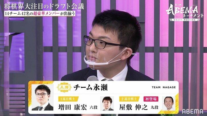 永瀬拓矢王座、新チームで藤井聡太王位・棋聖に挑戦「対抗できる布陣にした」/将棋・ABEMAトーナメント
