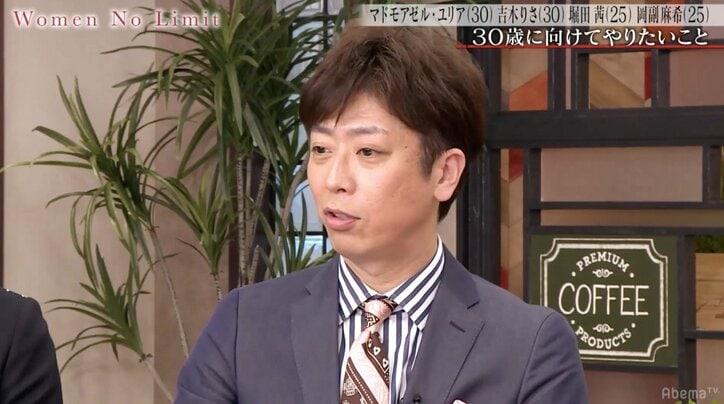 フット後藤、嫁が結婚後にキックボクシングを始め困惑