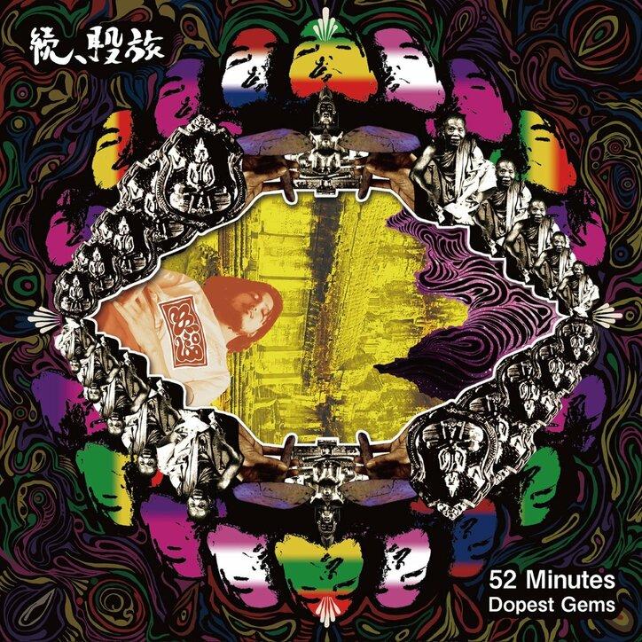 DUSTY HUSKY、3rd Album 「股旅」をDUSTY HUSKY自身が再構築。独自のレコー ド箱から取り出したASIAN VINYLを駆使した全く新しいコンセプトアルバム。