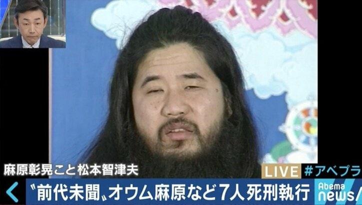 宮台真司氏「似たような事件は必ず繰り返される」松本死刑囚を知らない若い世代が知るべきオウム真理教