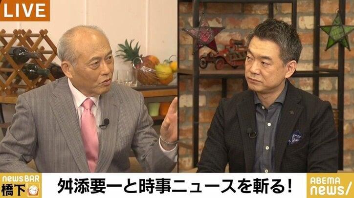 日本のコロナ対策、専門家が競い合う仕組みが必要? 橋下氏「菅さんは本当にかわいそう」舛添氏「尾身さんは患者を診たことがない」