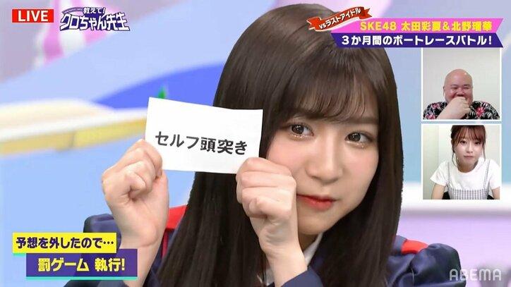 SKE48の太田彩夏と北野瑠華が渾身の頭突き共演 あまりの迫力にクロちゃん「初めてじゃないでしょ」