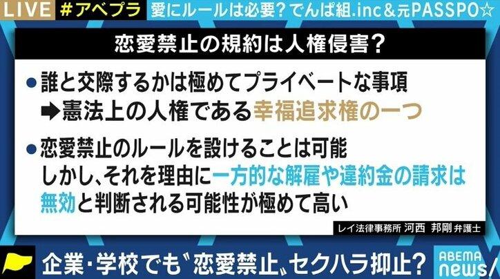 「恋愛禁止ルール」は必要?どうすればファンに祝福される? でんぱ組.inc、元PASSPO☆、元SKE48がアイドルオタとガチ議論