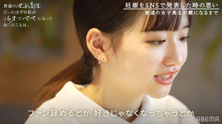 重川茉弥(まや)、妊娠報告に両親やファンの反応は?一番不安だったことを明かす