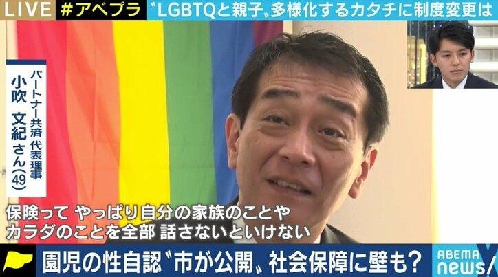 """保険に入りづらい、賃貸契約の審査で落とされる…ゲイのシングルファザーと考える、""""選択肢を認める社会"""""""