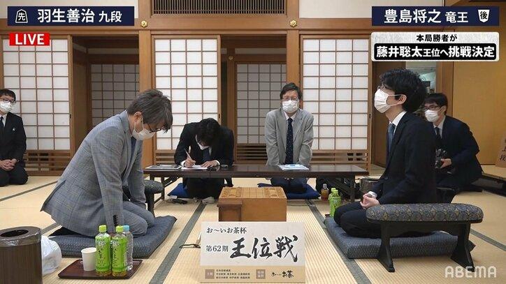 将棋・5月24日週の主な対局 藤井聡太王位への挑戦するのは 24日に豊島将之竜王と羽生善治九段が挑戦者決定戦