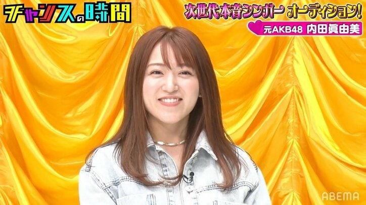 """「それをなぜ書かない」とダメ出し後に最高傑作誕生!元AKB48・内田眞由美が歌う""""女性の本音""""が衝撃的"""