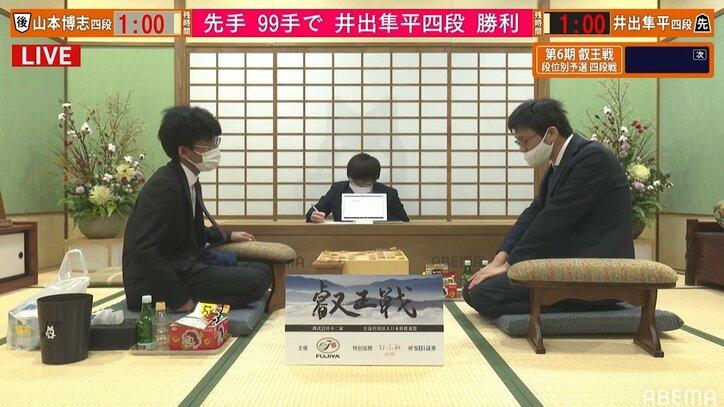 井出隼平四段、山本博志四段下し初戦突破/将棋・叡王戦