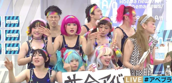 オタ芸をパフォーマンスに確立させた「革命アイドル暴走ちゃん」主宰・二階堂瞳子 夢は「東京五輪の開会式」