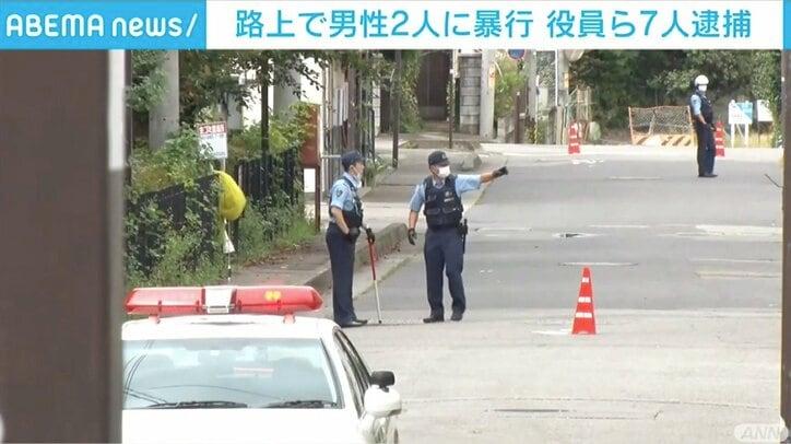 男性2人が暴行を受け、1人は搬送先の病院で死亡 会社役員の男ら7人が逮捕 長野県佐久市