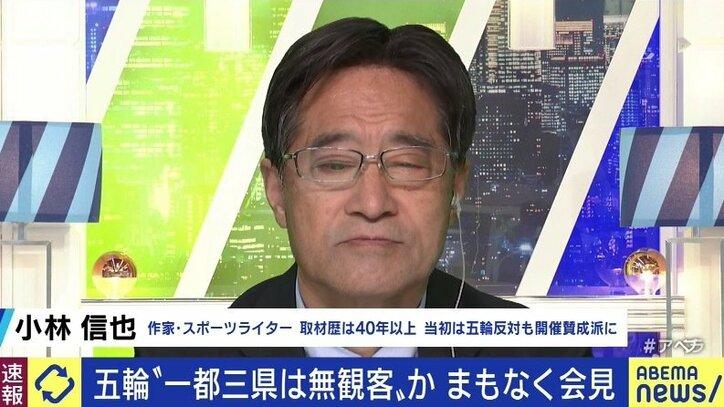 「政治に対して声を上げないスポーツ界、どうしてしまったのか」スポーツライター小林信也氏