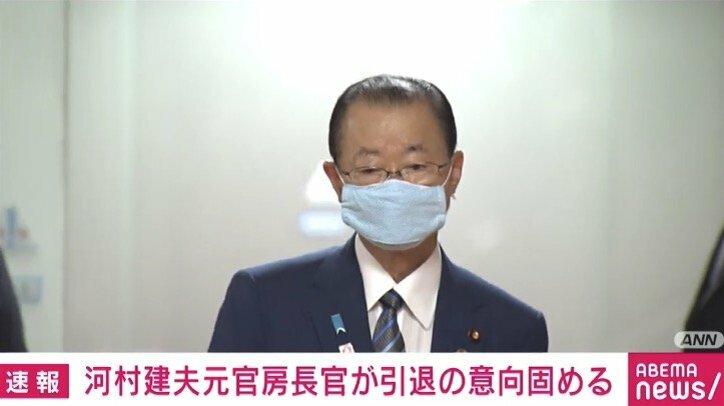 「保守分裂は本望ではない」自民・河村元官房長官が立候補を取りやめ 政界引退へ