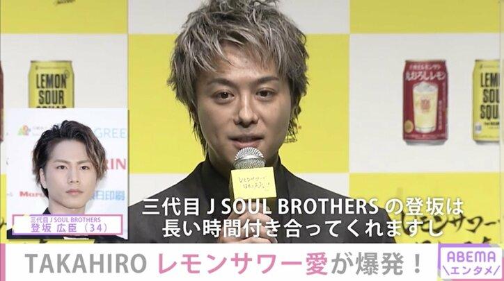 EXILE TAKAHIRO「レモンサワーはLDHの公式ドリンク」お酒の強いメンバー・登坂広臣とのエピソードも明かす