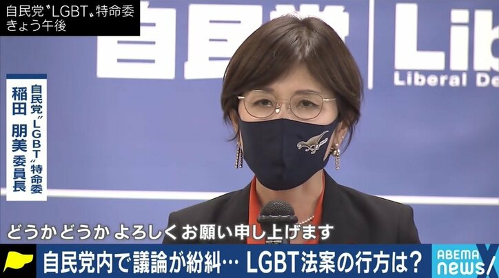 """LGBT法案 自民党が条件つきで了承も議員たちの問題発言で浮き彫りになった""""社会の理解不足"""""""