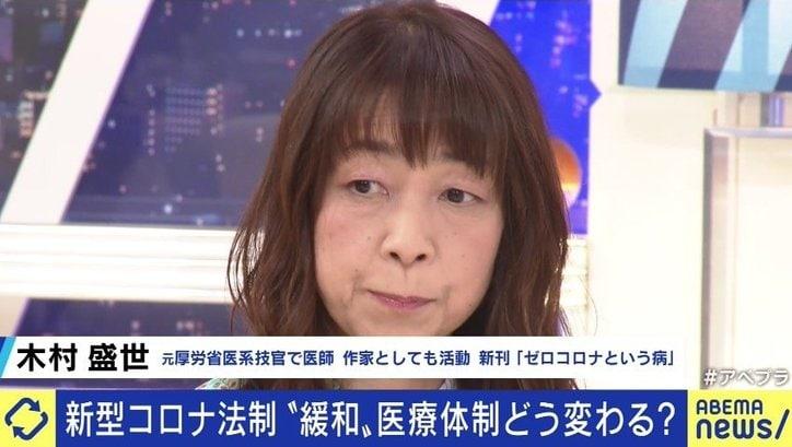 「コロナの5類相当への引き下げを行わない限り、日本は今の状況から抜け出せない」厚労省の元医系技官が訴え
