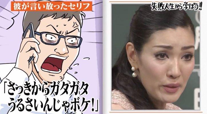 アンミカ、スパイに騙され1000万円奪われた過去を激白「こんな男は100%スパイ!」
