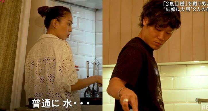 バツイチカップル、同棲開始で一緒に夕飯作りをするも彼氏の料理の仕方に驚き…気まずい空気に『セカンドチャンスウェディング』第4話