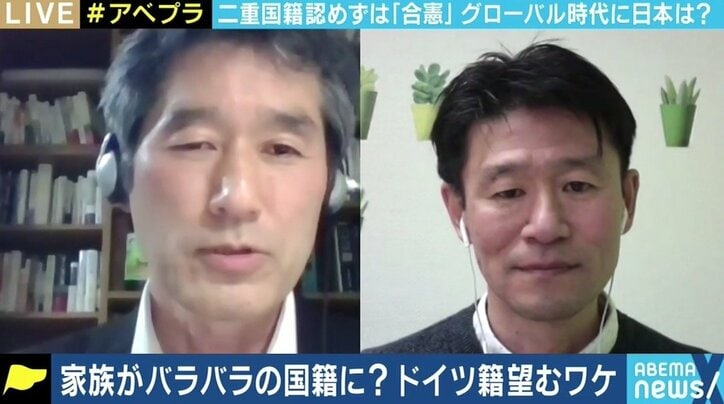 """「日本が全く認めていないと当事者さえも勘違い」 実は正直者が損をする? グローバル時代に考えるニッポンの""""二重国籍""""問題"""