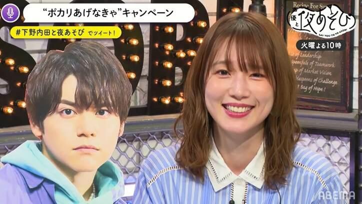 ラジオ生放送中の内田雄馬が電話で出演!姉・内田真礼とのクイズにまさかの一発成功「やっぱ姉弟なんで!」
