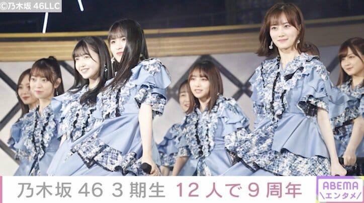 """乃木坂46・3期生が単独ライブ """"12人誰一人欠けずに来れたことに涙"""""""