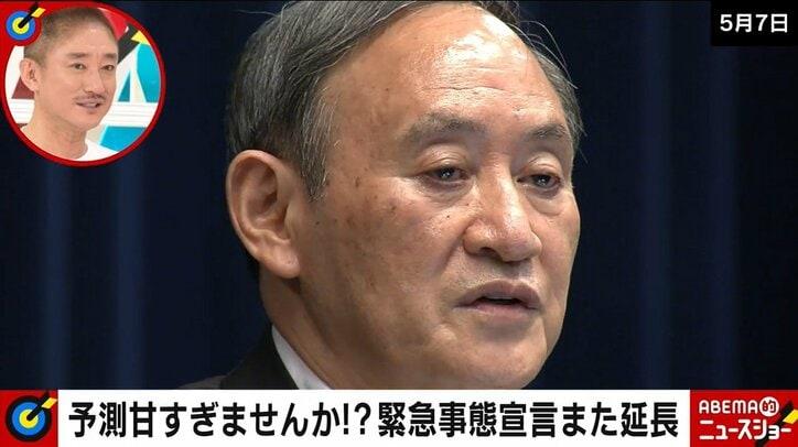 豊田真由子氏、菅総理の東京五輪「安全安心」発言に苦言「偉い人が言ったからそう思うのではない。ファクト、数字の話だ」