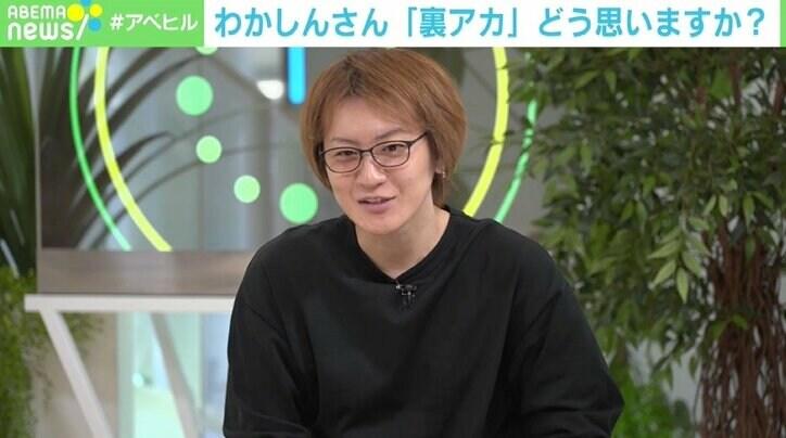"""SNS""""裏アカ""""に若新雄純氏「もともと人間はいくつも""""顔""""がある」"""