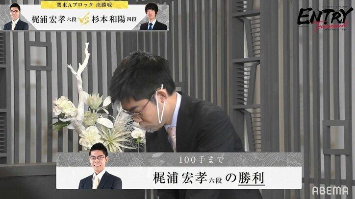 昨期は竜王戦でブレイク 梶浦宏孝六段が本大会出場 鈴木大介九段との師弟戦も/将棋・ABEMAトーナメント