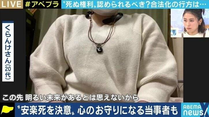 """日本人は""""死にたい""""と訴える患者と正しく向き合えるのか…闘病生活の末に安楽死を決断した女性と考える"""