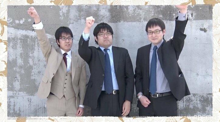 チーム方針まで「FREE STYLE」糸谷八段、山崎八段、服部四段の目標がバラッバラ/将棋・ABEMAトーナメント
