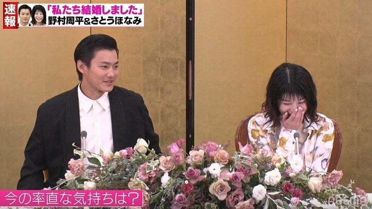 """野村周平「全部好き」「俺だけのほなみがいる」""""結婚会見""""でさとうほなみへのノロケ炸裂"""