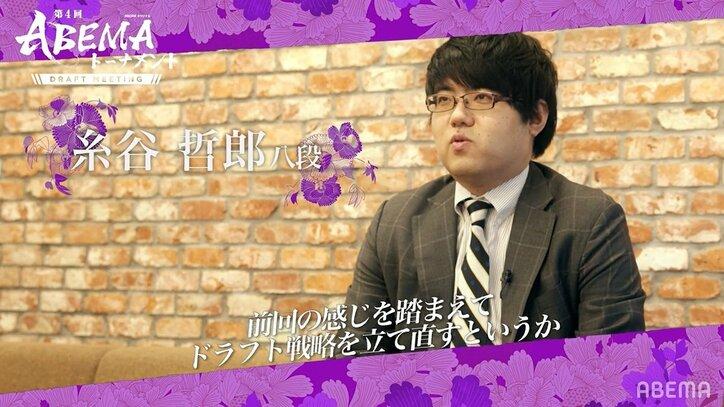 ドラフト指名でもワールド全開か?糸谷哲郎八段「意外と棋士は被るのが嫌なのがわかった」/将棋・ABEMAトーナメント