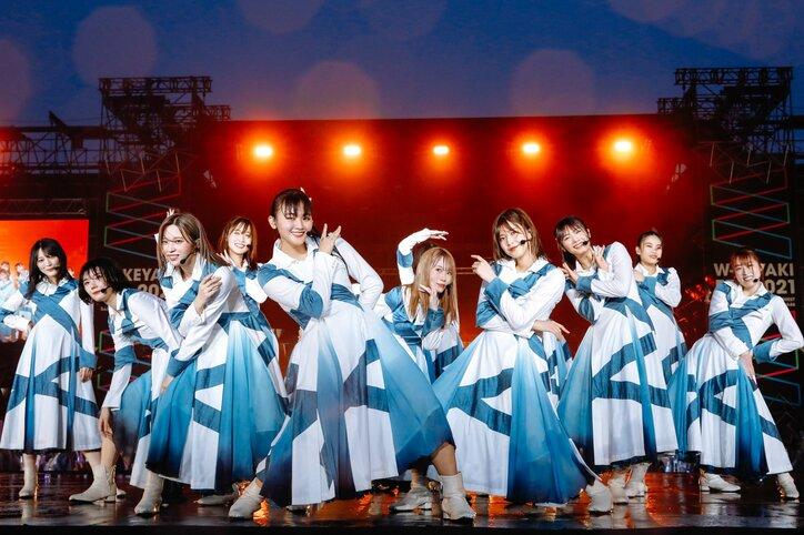 "【W-KEYAKI FES. 2021 Day1】櫻坂46、改名後初の""聖地""ライブでファンと心通わし「今日から皆さんはBuddiesです!」"