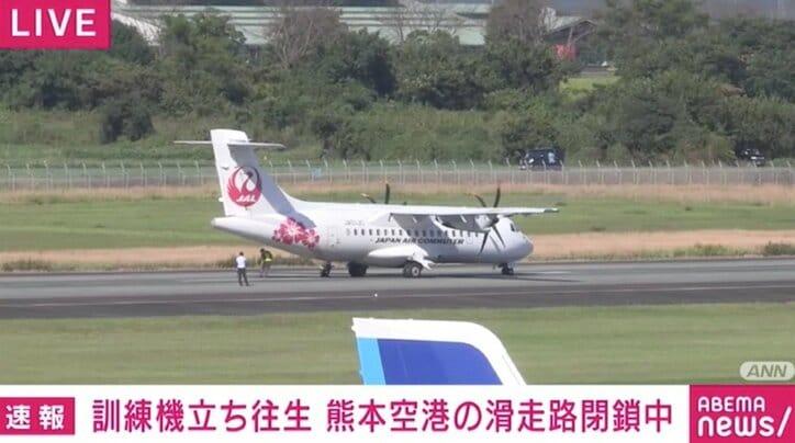 熊本空港で天草エアラインの訓練機が立ち往生 滑走路を閉鎖