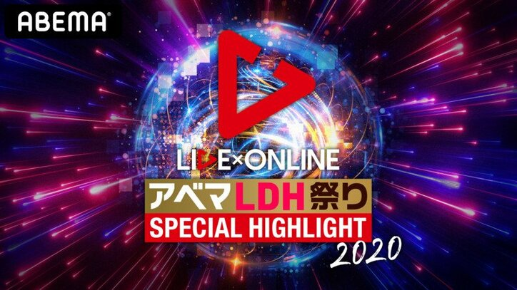 EXILE・MAKIDAI、AKIRA&TAKAHIROがEXILE加入15周年を祝う 当時のオフショットも公開